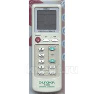 CHUNGHOP K-100ES (universal 1000 in 1) ПДУ для кондиционеров, фото 1
