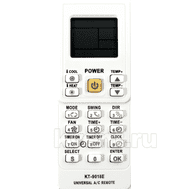 Qunda KT-9018E (universal 4000 in1) ПДУ для кондиционеров, фото 1