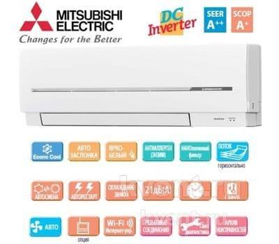 Mitsubishi Electric MSZ-SF50VE / MUZ-SF50VE, фото 4