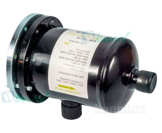 Фильтр-осушитель разборный Becool BCDS-485, фото 1