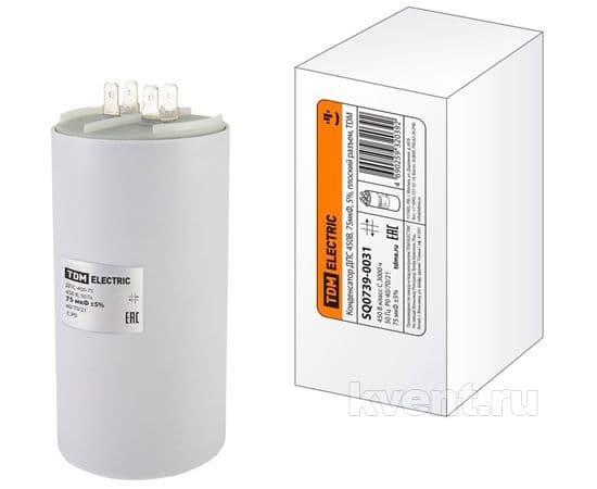 Конденсатор TDM ДПС-450-100, фото 1