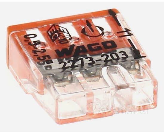 Соединительная клемма WAGO 2273-203 (б/пасты на 3 провода, плоская), фото 1