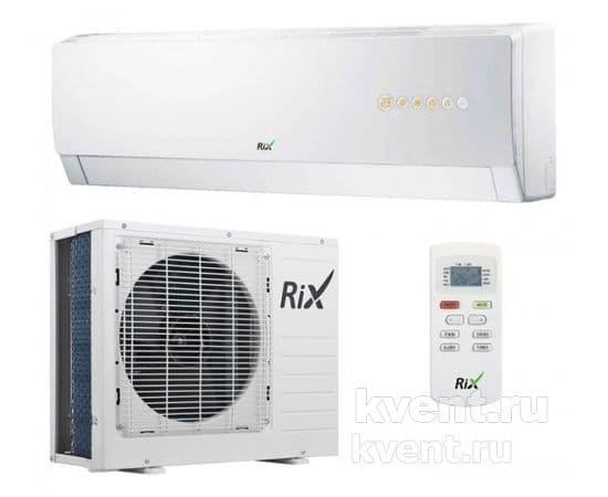 RIX I/O-W07PA (сплит-система настенного типа), фото 3